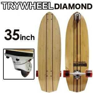 【送料無料】TRYWHEEL,トライウィール,3輪スケートボード,スケボー,サーフスケート,mnv●TRY WHEEL DIAMOND トライウィールダイアモンド 35