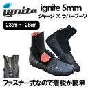 Ignite,イグナイト,サーフィン,防寒対策,ブーツ●igniteサーフブーツ5mmジャージ+ラバー