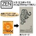 【送料無料】ZEN,ゼン,SUPER DRIVE,スーパードライブEX,虎,とら,サプリメント,アミノ酸●トラ エコボックス 25.2g