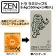 ZEN,ゼン,SUPER DRIVE,スーパードライブEX,虎,とら,サプリメント,アミノ酸●トラ ラミジップS 8.4g
