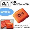 ZEN,ゼン,アクセサリー,サプリメント,アミノ酸●詰替ケース M