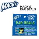 MACK'S,マックス,耳栓,mnv,メール便対応可●Ear Seals Earplugs イヤーシールズ イヤープラグ