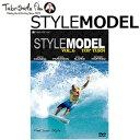 サーフィンDVD,ショート,TabrigadeFilm,タブリゲイデ,スタイルモデル●STYLE MODEL VOL.6 TOP TURN トップターン