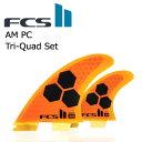 〔あす楽対応〕【送料無料】FCS2,エフシーエス,フィン,トライ,クアッド,アルメリック,チャネルアイランズ●FCSII AM PC Tri-Quad Set ...