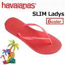 〔あす楽対応〕havaianas,ハワイアナス,ブラジル,ビーチサンダル,レディース,正規品,14ss●SLIM Ladys