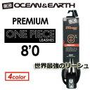 OCEAN&EARTH,オーシャンアンドアース,リーシュコード,パワーコード●PREMIUM ONE PIECE LEASH 8'0