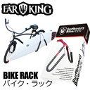 FAR KING,ファーキング,ラック,自転車用サーフボードキャリア,mnv●BIKE RACK バイク・ラック