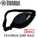 TAVARUA,タバルア,ウエストポーチ,防水●TAVARUA タバルア サーフバッグ 3012-0003