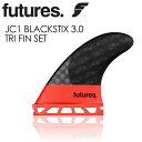 〔あす楽対応〕【送料無料】FUTUREFINS,フューチャーフィン,ブラックスティック,V2foil●JC1 BLACKSTIX 3.0 TRI FIN SET