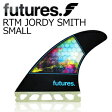 FUTUREFINS,フューチャーフィン,JORDY SMITH,ジョーディ,スミス●JORDY SMITH SIGNATURE FIN SMALL
