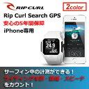 日本正規代理店,RIPCURL,リップカール,SURFWACHES,GPS,時計,TAID,タイド,衛星,アイフォン●RIP CURL SEARCH GPS Iphone専用