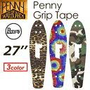 Penny,ペニー,スケートボード,グリップ,デッキテープ●PENNY GRIP TAPE 27''