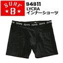 SURF8 サーフエイト インナー パンツ メール便対応可●LYCRA インナーショーツ 84811