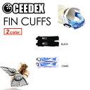 CEEDEX,シーデックス,BB,ボディボード●FIN CUFFS フィンカフス 左右2個セット