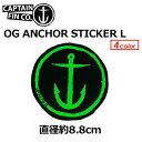 〔あす楽対応〕CAPTAINFIN,キャプテンフィン,ステッカー●15ss ORIGINAL ANCHOR STICKER L 直径約8.8cm