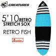 CREATURES,クリエイチャー,サーフボードケース,ニットケース,レトロ●STRETCH SOX RETRO FISH 5'10