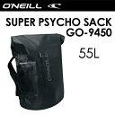 O'neill,オニール,サーフィン,防水,ウェットバッグ,ウエットバック,リュック●SUPER PSYCHO SACK スーパーサイコサック GO-9450