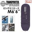 TRANSPORTER,トランスポーター,サーフボードケース,ハードケース●LONGMINI ロングミニボードケース M6'6''