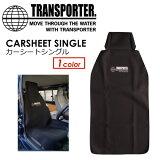 TRANSPORTER,�ȥ�ݡ�����,��������,�����ȥ��С���CARSHEET SINGLE ���������� ����