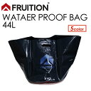 FRUITION,フリュージョン,着替え,防水,ウェットバッグ,ウエットバック●WATAER PROOF BAG 44L ウォータープルーフバッグ
