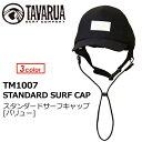 TAVARUA,タバルア,サーフハット,日焼け防止,バリュー●STANDARD SURF CAP TM1007 スタンダード キャップ