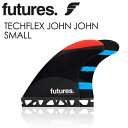 〔あす楽対応〕【送料無料】FUTUREFINS,フューチャーフィン,ジョンジョンフローレンス,S,NEW●TECHFLEX JOHN JOHN SMALL