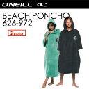 〔あす楽対応〕O'NEILL,オニール,タオル,大判,ポンチョ,着替え●BEACH PONCHO ビーチポンチョ 626-972