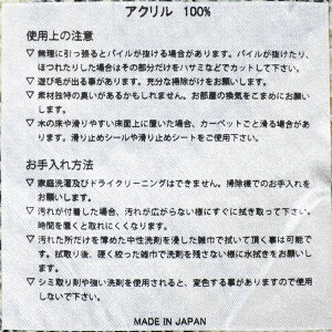 VANS,�Х�,����,����ƥꥢ��SURFOTWJacquardRAGMAT�饰�ޥå�VA15FW-18A