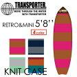 TRANSPORTER,トランスポーター,サーフボード,ケース,ニットケース●KNITCASE RETRO&MINI レトロ ミニ 5.8