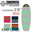 TRANSPORTER,トランスポーター,サーフボード,ケース,ニットケース●KNITCASE LONGMINI ロングミニ 5.8