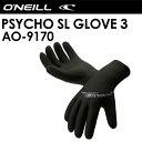 O'neill,オニール,サーフィン,防寒対策,グローブ●PSYCHO SL GLOVE 3 AO-9170