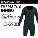 O'neill,オニール,防寒対策,インナー,ウェアー●サーモX長袖スプリング IO-2930
