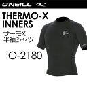 O'neill,オニール,防寒対策,インナー,ウェアー●サーモX半袖シャツ IO-2180