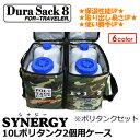DuraSack8,デュラサックエイト,ポリタンクカバー,保温●Poly Tank Case ポリタンクケー