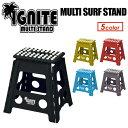 IGNITE,イグナイト,ワックスアップ,踏み台,洗車●MULTI SURF STAND マルチスタンド