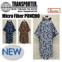 【送料無料】TRANSPORTER,トランスポーター,フィットネス,着替え,ポンチョ●MicroFiber Poncho マイクロファイバーポンチョ