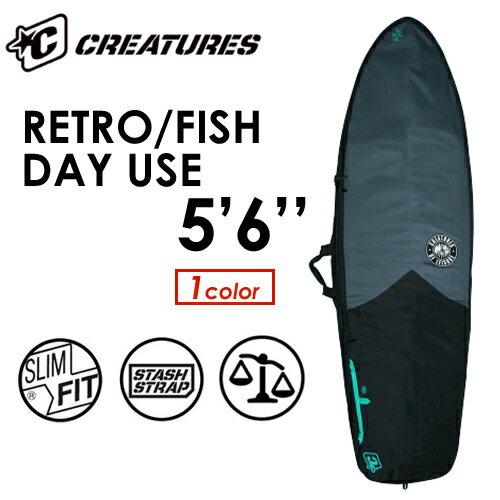 【送料無料】CREATURES,クリエイチャー,ボードケース,ハードケース,レトロ,フィッシュ●2016 RETRO/FISH DAY USE 5'6''
