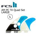 ┴ў╬┴╠╡╬┴ PT20╟▄ FCS2 еие╒е╖б╝еие╣ е╒егеє е╚ещед епеве├е╔ евеыесеъе├еп е┴еуе═еыеведещеєе║б№FCSII NEW AM PC Tri Quad Set LARGE