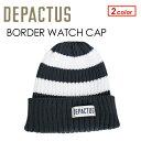 〔あす楽対応〕DEPACTUS,ディパクタス,ビーニー,ニット帽,帽子●BORDER WATCH CAP DP43SMU00028