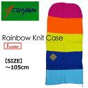 COMPASS コンパス ボディボード アクセサリー ニットケース●Rainbow Knit Case
