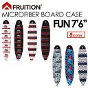 FRUITION,フリュージョン,サーフボードケース,ニットケース●MICROFIBER BOARD CASE 7'6'' ファンボード用