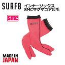 【送料無料】防寒対策,インナーウェアー,SURF8,サーフエイト●インナーソックス SMCマグマコア起毛 86F4C2