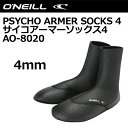 O'neill,オニール,サーフィン,防寒対策,ブーツ,ソックス,16fw●PSYCHO ARMER SOCKS 4 サイコアーマーソックス4 AO-8020