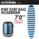DAKINE,ダカイン,サーフボードケース,ニットケース,18ss●KNIT SURF BAG NOSERIDER 7'0'' AH237-930