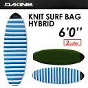 DAKINE,ダカイン,サーフボードケース,ニットケース,レトロ,17ss●KNIT SURF BAG HYBRID 6'0'' AH237-929