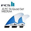 〔あす楽対応〕【送料無料】FCS2,エフシーエス,フィン,トライフィン,クアッドフィン,Jason Stevenson's●FCSII JS PC Tri-Qu...