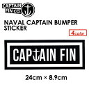 〔あす楽対応〕CAPTAINFIN,キャプテンフィン,ステッカー●17ss NAVAL CAPTAIN BUMPER STICKER 24cm×8.9cm