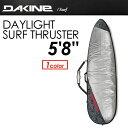 DAKINE,ダカイン,サーフボードケース,ハードケース,18ss●DAYLIGHT SURF THRUSTER 5'8'' AI237-917