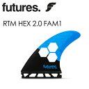 〔あす楽対応〕【送料無料】FUTUREFINS,フューチャーフィン,AL MERRICK●RTM HEX 2.0 FAM1