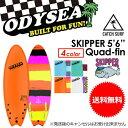 【送料無料】ODYSEA,オディシー,サーフボード,C...